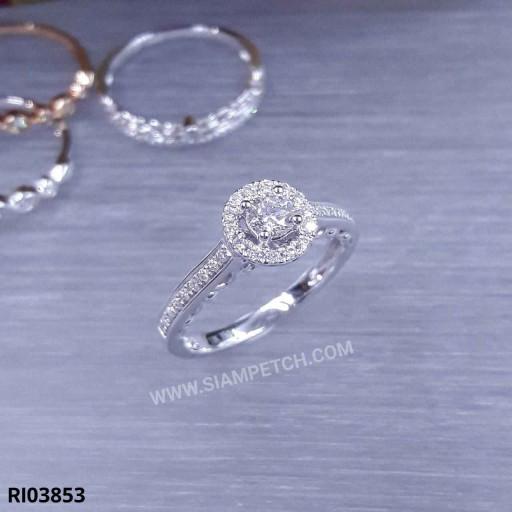 แหวนหมั้นเพชรเม็ดกลาง น้ำ95  RI03853