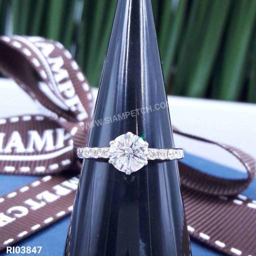 แหวนหมั้นเพชรเม็ดกลาง น้ำ95 RI03847