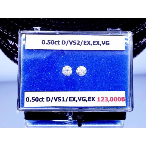 เพชรใบเซอร์ GIA 0.50ct D/VS2/EX,EX,VG,GIA 0.50ct D/VS1/EX,VG,EX