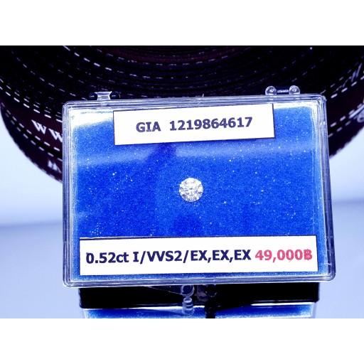 เพชรใบเซอร์ GIA 0.52ct I/VVS2/EX,EX,EX
